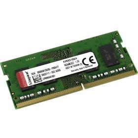 Память DDR4 Kingston KVR26S19S6, 4Гб, 2666 МГц, PC4-21300, SO-DIMM