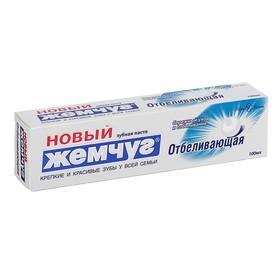 """Зубная паста Новый Жемчуг """"Отбеливающая"""" 100мл"""