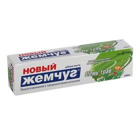 "Зубная паста Новый Жемчуг ""Семь Трав"" 100мл"