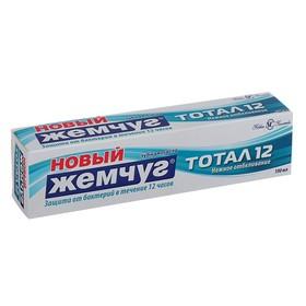 Зубная паста «Новый жемчуг». Тотал 12», нежное отбеливание, 100 мл