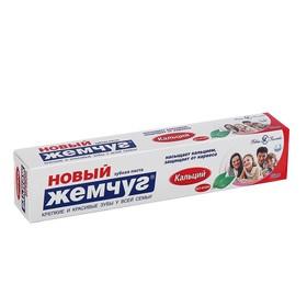 Зубная паста «Новый жемчуг», кальций, 75 мл
