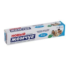 Зубная паста «Новый жемчуг», фтор, 75 мл