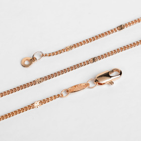 Цепь 'Эйфория' с вставками, цвет золото, ширина 3 мм, L=48 см Ош