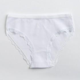 Трусы для девочки, цвет белый, рост 122-128 см (6)