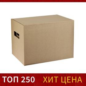 Коробка с крышкой 250 x 340 x 260 мм, Calligrata, микрогофрокартон, коричневый