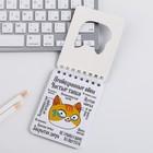 """Блокнот """"Тяжелая жизнь кота"""", 32 листа, 7,5 х 10 см - Фото 3"""