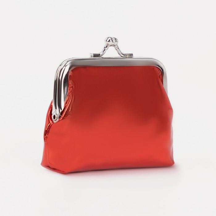 Кошелёк, отдел на фермуаре, цвет красный
