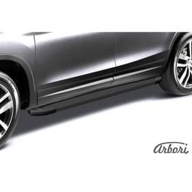 Комплект алюминиевых порогов Arbori 'Optima Black' длина 1800мм без крепежа Ош