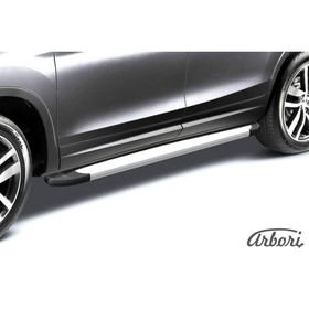 Комплект алюминиевых порогов Arbori 'Optima Silver' длина 1450мм без крепежа Ош