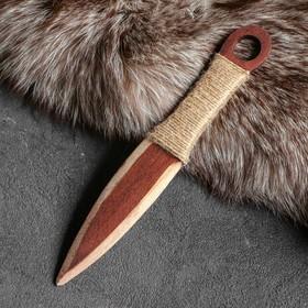 """Сувенирное оружие """"Кунай"""", деревянное, 23 см, массив бука"""