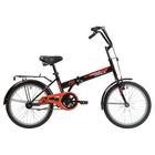 """Велосипед 20"""" Novatrack TG30, цвет чёрный"""