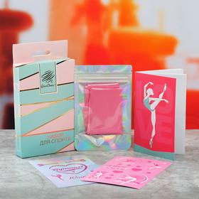 Набор Sport in my love: лента гимнастическая, блокнот, наклейки Ош