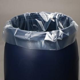 Мешок, вкладыш в бочку, 50 литров, 50 × 100 см, 80 мкм