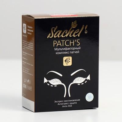 Патчи для век (тканевые) Sachel patch s экспресс-восстановление здорового вида и цвета век - Фото 1