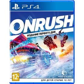 Игра для Sony Playstation 4: Onrush. Издание первого дня