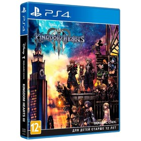 Игра для Sony Playstation 4: Kingdom Hearts III Стандартное издание