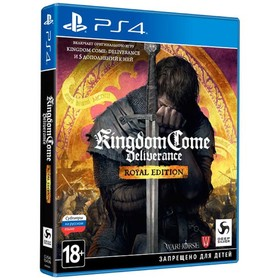 Игра для Sony Playstation 4: Kingdom Come Deliverance - Royal Edition