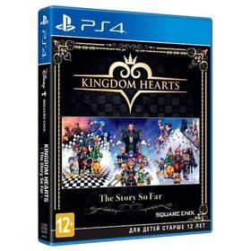 Игра для Sony Playstation 4: KINGDOM HEARTS - The Story So Far