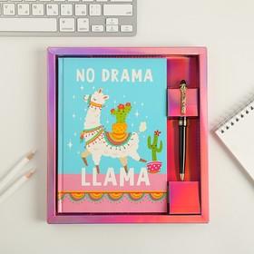Набор ежедневник 80 л и ручка 'NO DRAMA LLama' Ош