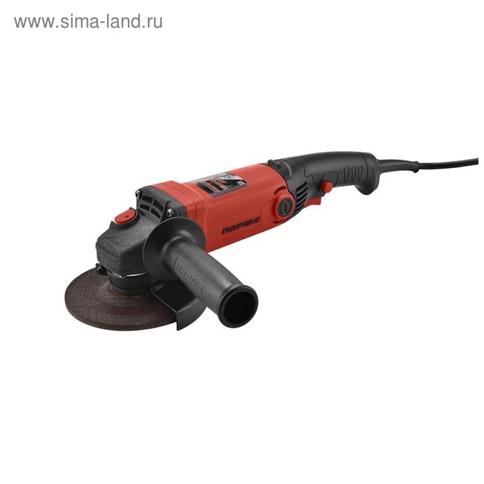 Углошлифовальная машина ПАРМА УШМ-01-125/920, 900 Вт, 125 мм, задняя рукоятка