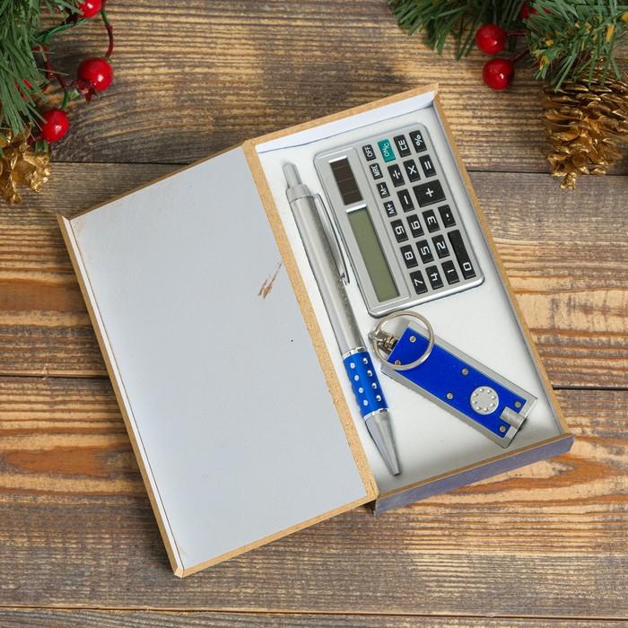 Набор подарочный 3в1 ручка, калькулятор, фонарик синий