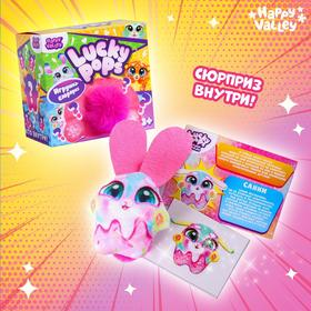 Игрушка-сюрприз Lucky pops, цвет розовый Ош