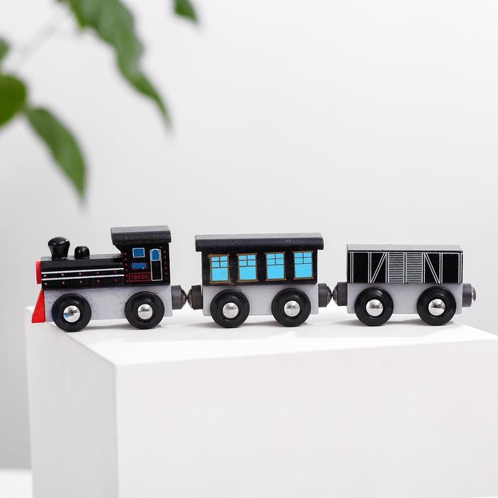 Паровоз и два вагона «Магнитные» 3×7,5×19 см
