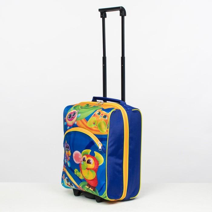 Чемодан малый, отдел на молнии, наружный карман, с расширением, цвет синий