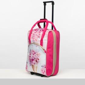 """Чемодан малый 20"""", отдел на молнии, наружный карман, с расширением, цвет розовый"""