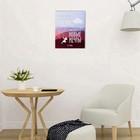 Картина на подрамнике 40х50 см - Фото 4