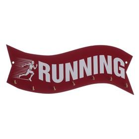 Медальница Running, с крючками, 30 х 12 см Ош