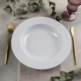 Тарелка для пасты «Дельта», 27 см, 670 мл