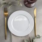 Тарелка пирожковая «Лизбон», 18 см