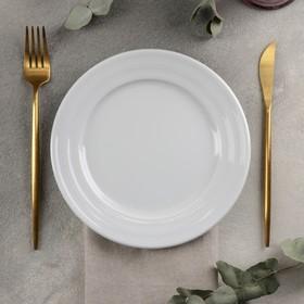 Тарелка пирожковая «Лизбон», 20 см