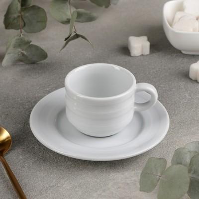 Кофейная пара «Лизбон», 90 мл - Фото 1