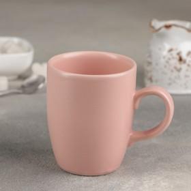 Кружка «Эджи», 260 мл, цвет розовый