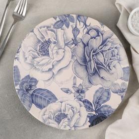 Тарелка обеденная «Синяя роза», 25 см