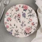Тарелка десертная «Вернисаж», 20 см