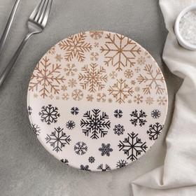 Тарелка десертная «Сказка», 20 см