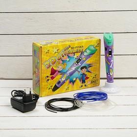 3D ручка 3Dali Plus Comics, ABS и PLA, (KIT FB0021M), трафарет + пластик Ош