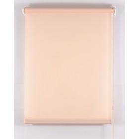 Рулонная штора «Комфортиссимо», 55х160 см, цвет персиковый Ош