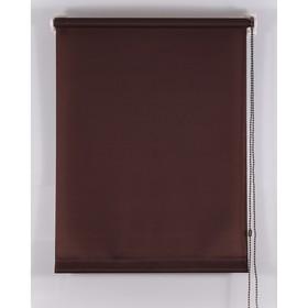 Рулонная штора «Комфортиссимо», 55х160 см, цвет шоколадный Ош