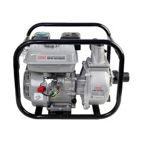 Мотопомпа бензиновая Ставр МПБ-50/5200, для чистой воды, 7л.с., шланг d=50 мм Ош
