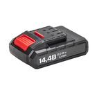 """Аккумулятор """"Ставр"""", для ДА-14.4Л, ДА 14.4ЛК, 14.4 В, Li-Ion, 2 Ач"""