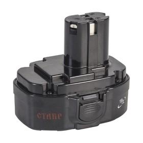 """Аккумулятор """"Ставр"""", для ДА-18/2М, 18 В, Ni-Cd, 1.5 А/ч"""