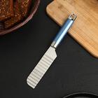 Нож для фигурной нарезки Доляна Lаgооnа, 25 см, нержавеющая сталь, цвет голубой металлик - Фото 1