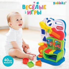Развивающая игрушка «Весёлые игры», световые и звуковые эффекты Ош