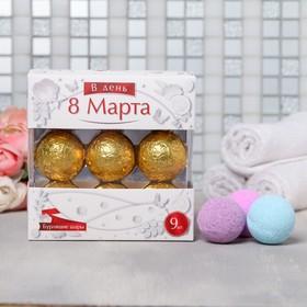 """Набор """"В день 8 Марта"""" 9 бурлящих шаров"""
