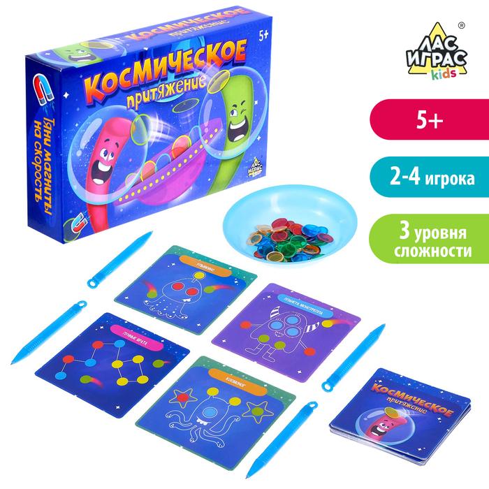 Настольная игра «Космическое притяжение»