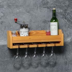 """Полка для кухни винная """"Атлант"""", цвет коричневый, 46 х 15 х 9 см"""